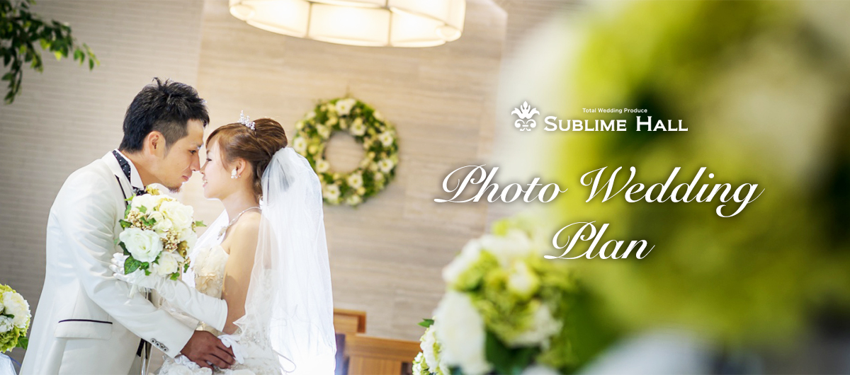 SUBLIME HALL Photo Wedding Plan
