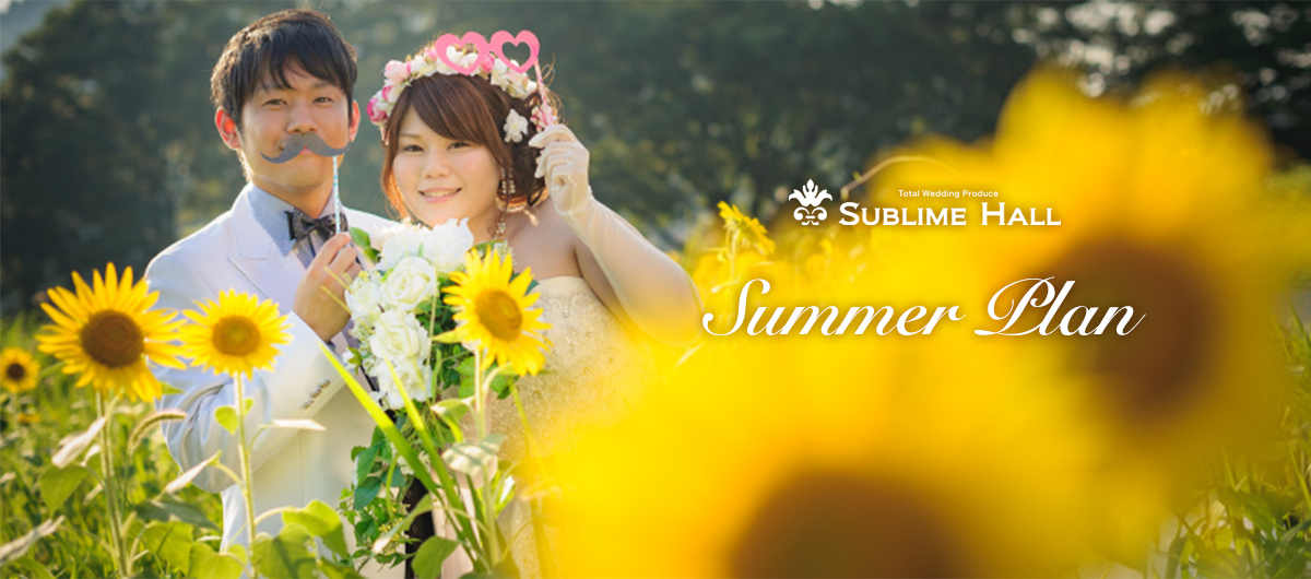 SUBLIME HALL Summer Plan